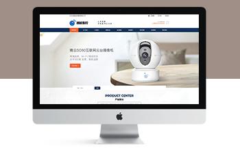 智能安防监控设备公司网站响应式织梦模板