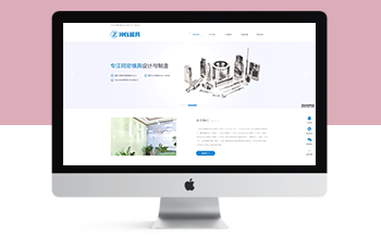 冲压模具类机械设备企业网站织梦模板(带手机端)