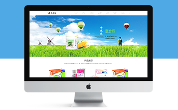 响应式钙片保健品类医药企业网站织梦模板(自适应)