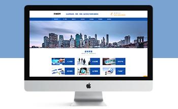 响应式咨询管理类网站dede企业模板(自适应移动端)