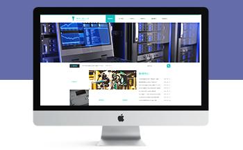HTML5仪表仪器设备网站源码下载