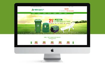 绿色营销型塑料制品类网站织梦模板
