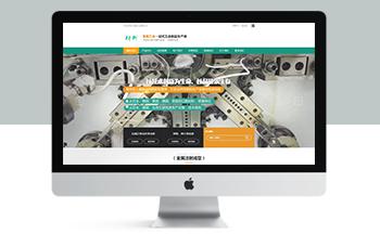 营销型精密材料模具五金类网站织梦模板