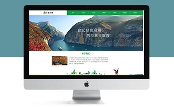 响应式园林景观类网站织梦模板