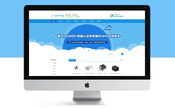 响应式营销型电子产品数码产品织梦模板