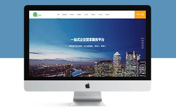 响应式企业通信管家服务楼宇智能化类网站织梦模板