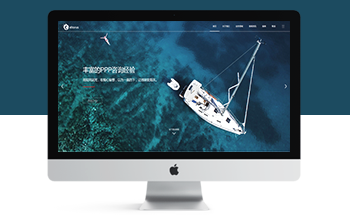 网站建设推广优化类网站织梦网络公司模板(自适应)