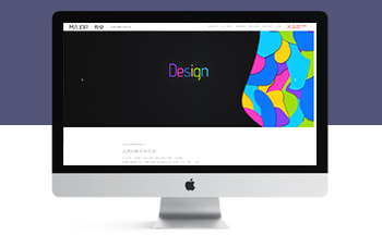 品牌战略营销设计类网站织梦自适应模板