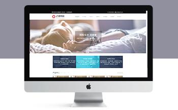 家纺企业网站模板