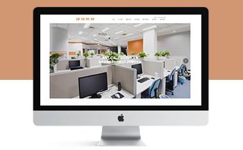 M138(自适应手机版)响应式建筑装修服务公司网站织梦模板 HTML5建筑行业企业网站源码下载