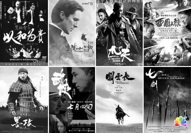 电影海报中的字体设计案例赏析