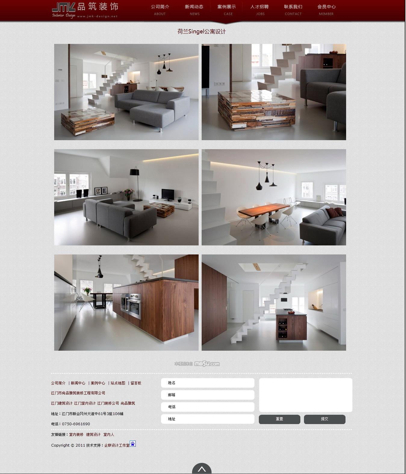 时尚建筑设计公司织梦cms网站模板