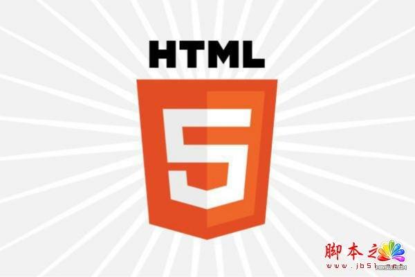 开发人员需知:HTML5性能分析面面观  模板无忧