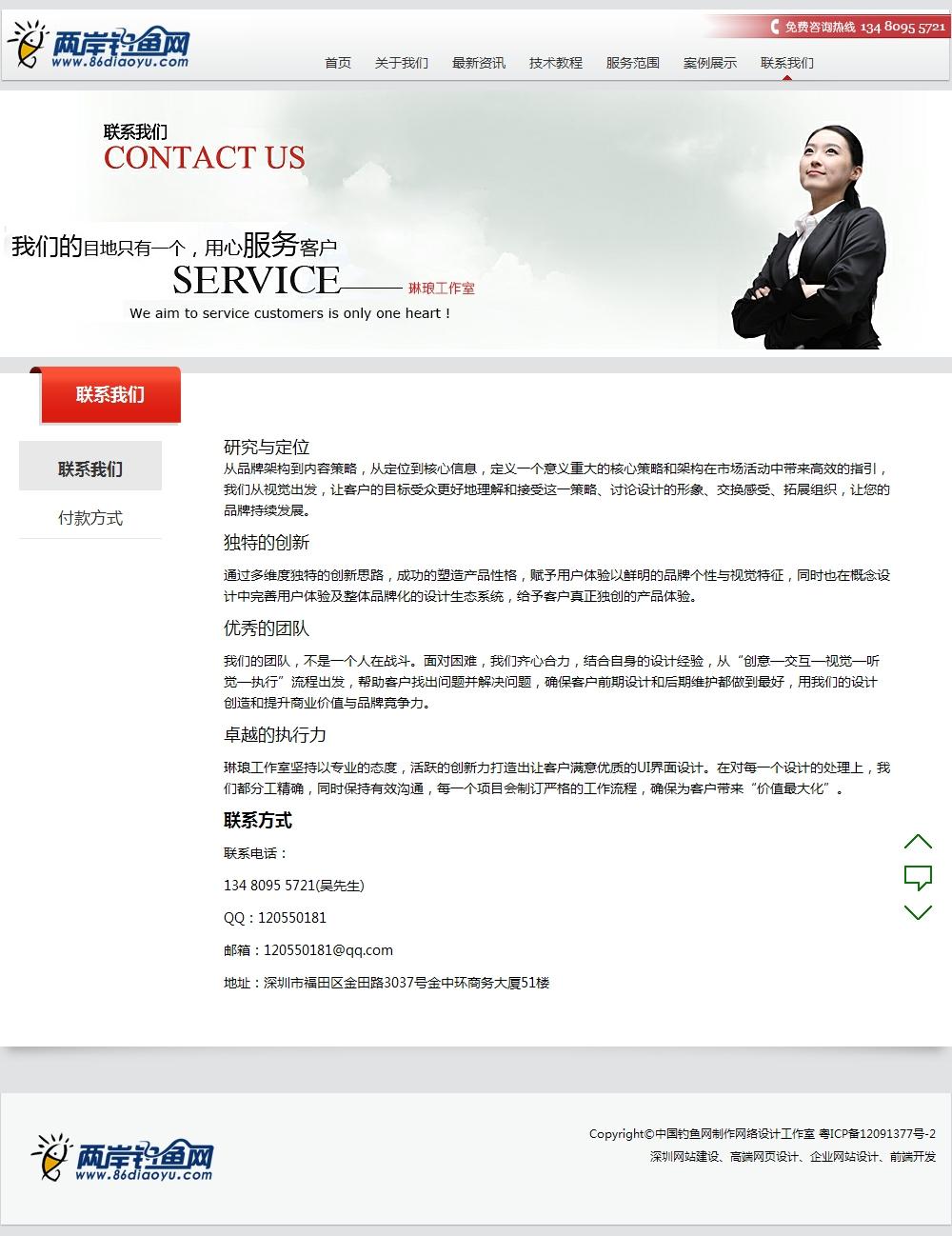 dedecms模板_独家超帅瀑布流网站制作公司模板