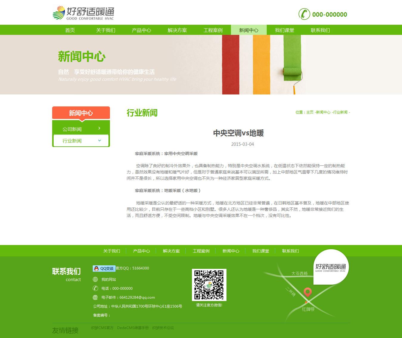 使用phpcms(不解析二級域名),phpcms完成中文和英文的中文和英文網頁之間切換的方法