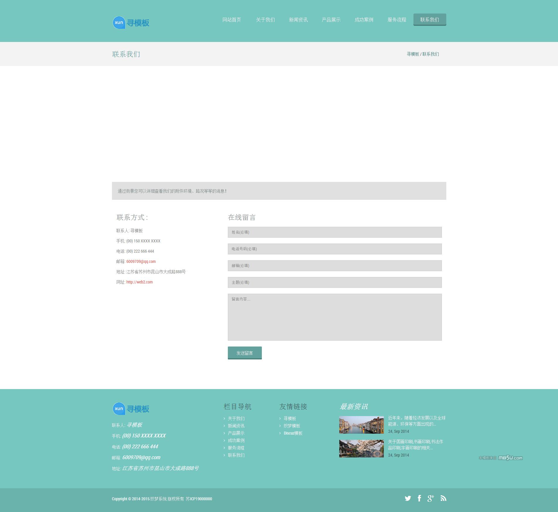 dede欧美风扁平响应式公司企业网站模板