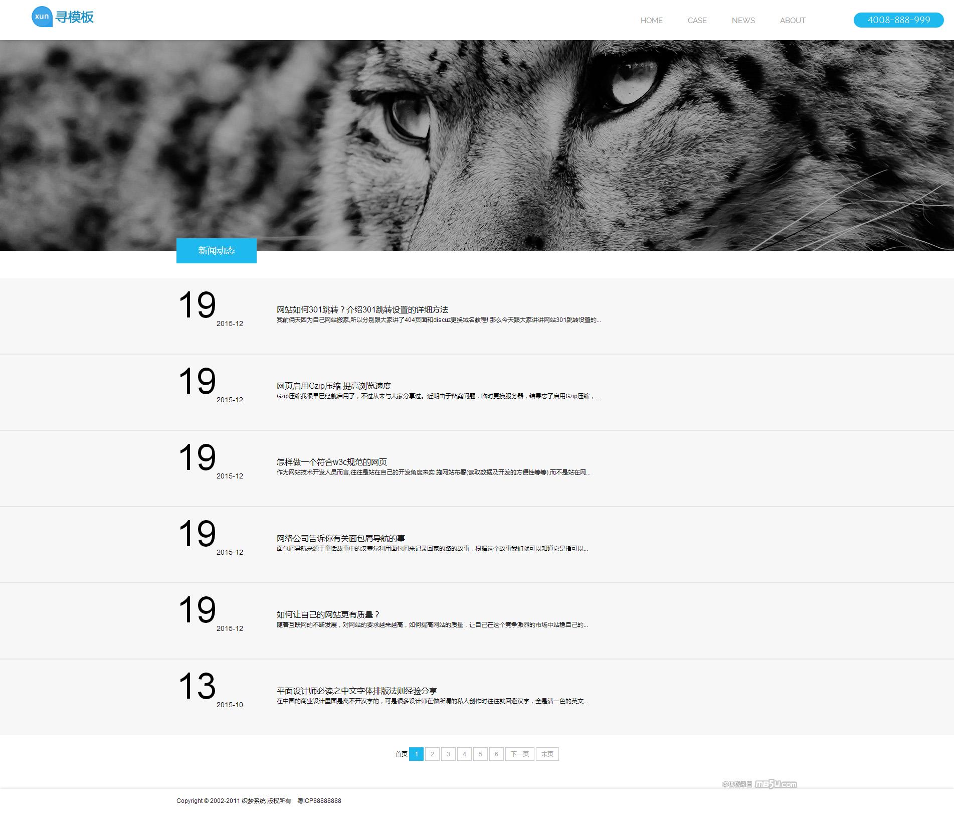dede简约大气设计工作室企业网站模板