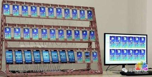羊毛党大揭秘:一亿手机黑卡在手 半年撸垮上市公司 经验心得 第4张
