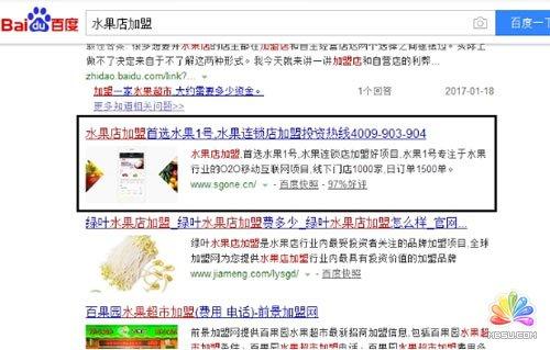 SEO独家揭秘:政府高权重锚文本虚拟外链技术! 经验心得 第7张