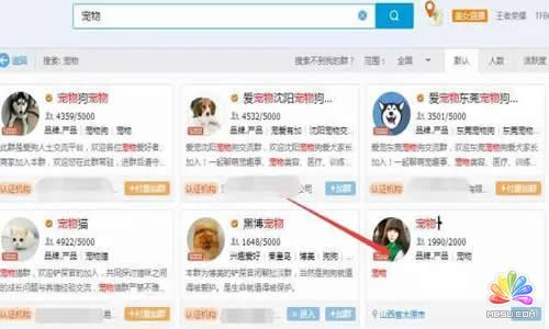 QQ群霸屏技术教程:不论霸屏技术,只谈QQ认证群 经验心得 第6张