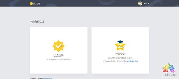 自媒体小风口:利用QQ公众空间引流吸粉 经验心得 第3张