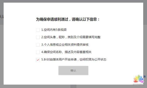 自媒体小风口:利用QQ公众空间引流吸粉 经验心得 第4张