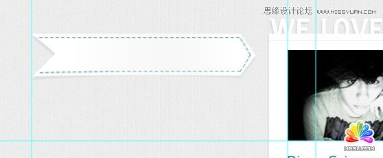 photoshop设计简洁大方干净的网页界面设计教程(7)