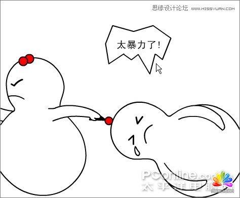flash制作搞笑qq表情动画(4)